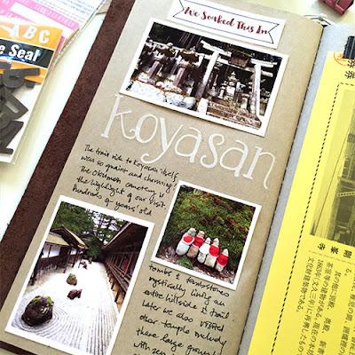 Koyasan travel journal