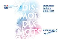 http://www.dismoidixmots.culture.fr/semainelanguefrancaise/accueil