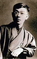 Изүми Кёока