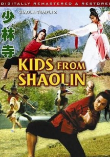Thiếu Lâm Tự Truyền Nhân - Shaolin Temple 2: Kids from Shaolin