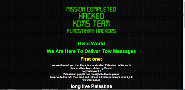 Grupo de hackers KDMS team / Palestinian Hackers invadem sites Avira & AVG