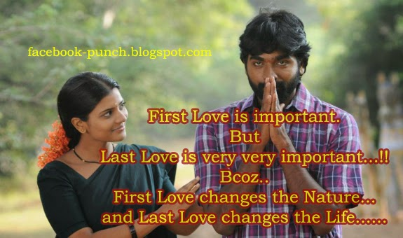 Love Wallpapers With Dialogue : Tamil Love Dialogue Images Holidays OO