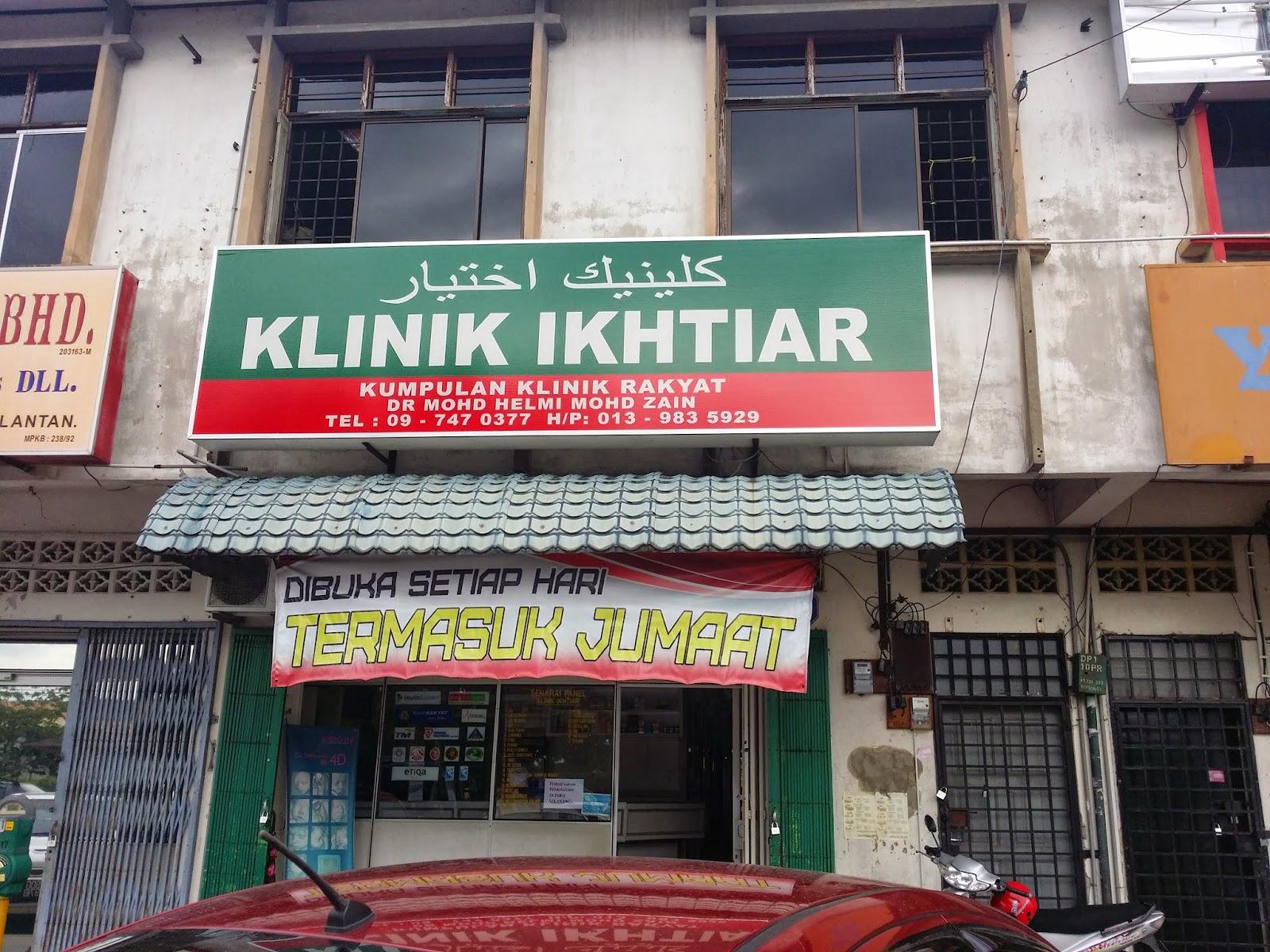 klinik ikhtiar, klinik di kota bharu, klinik ikhtiar wakaf che yeh, no telefon klinik ikhtiar,