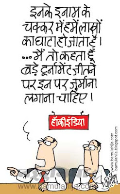 hocky, hockey india, ajay makan cartoon, sports ministry, Sports Cartoon