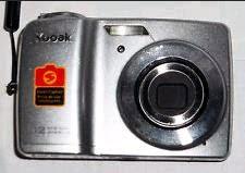 kodak easyshare c1530 14mp digital camera manual