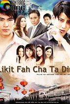 Likit Fah Cha Ta Din tập 16