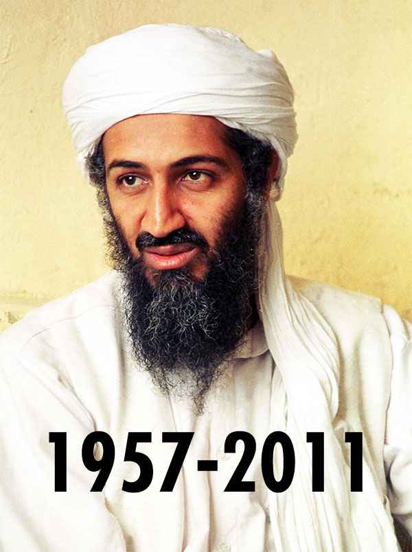 osama in laden terrorist. osama in laden terrorist.