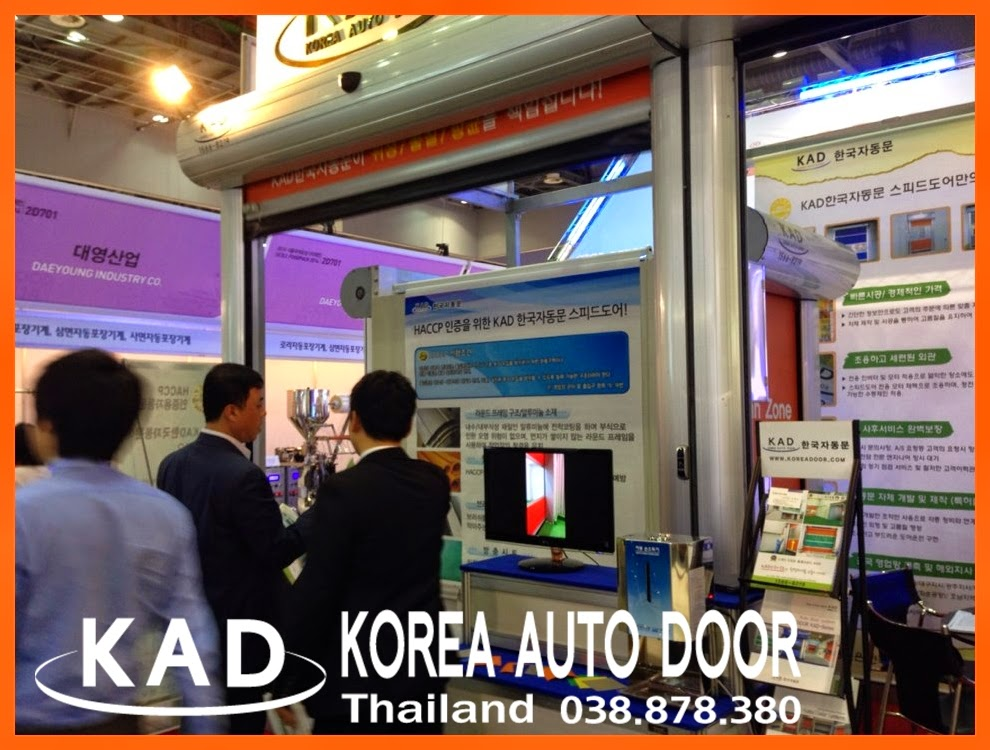 our specialist consult the kad high speed door.