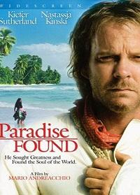 Paradise Found 2015