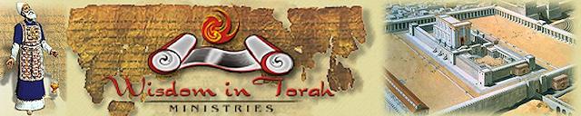 SABIDURIA EN LA TORAH