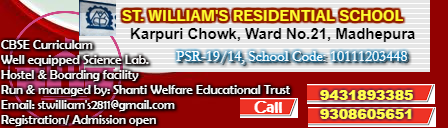 St Williams School Madhepura