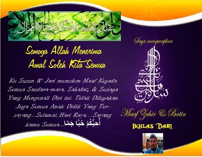 Laman Ilmu & Tips Belajar©: Taqabbalallahu Minna wa Minkum ~Ustaz