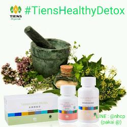 Paket Pelangsing Tiens Healthy Detox