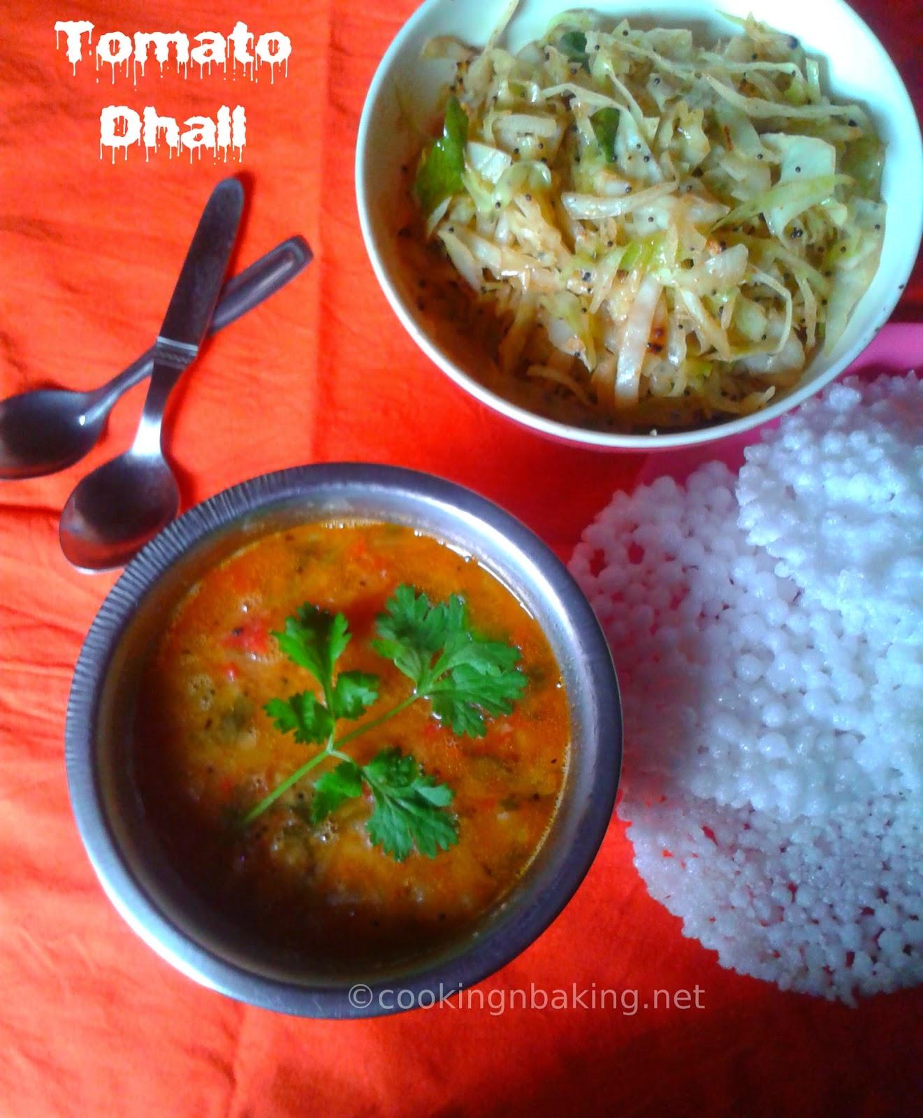 Andhra Pappu | Tomato Dhall  How to make Andhra Pappu (Tomato Dhall)