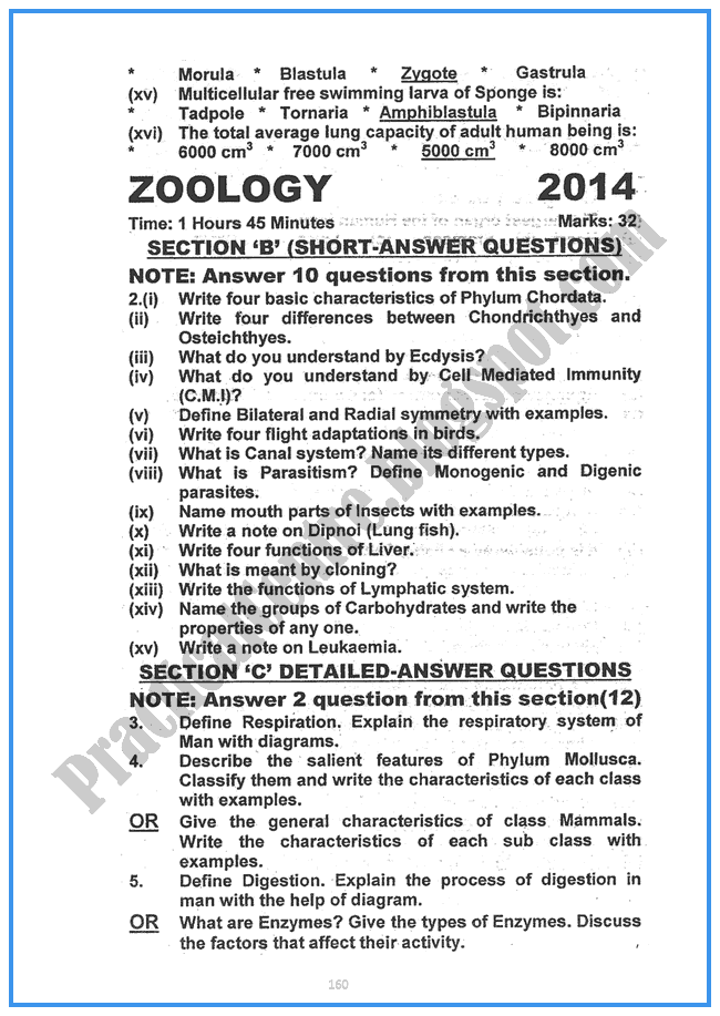 Zoology-2014-Five-year-paper-class-xi