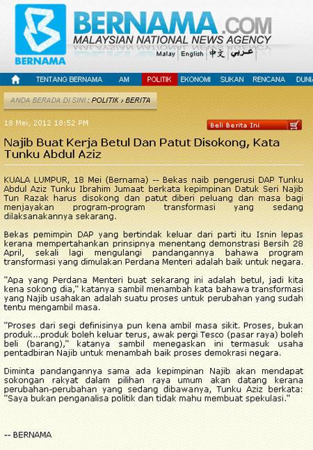 Statement Tunku Aziz buat Anwar sawan babi!
