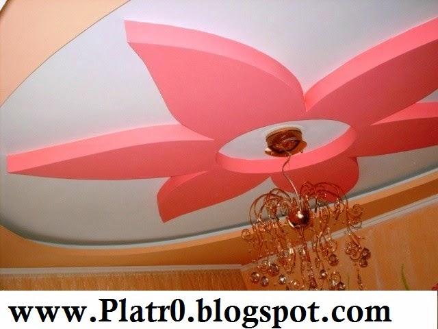 Dicor platre 2017 gascity for for Dicor platre marocain 2014