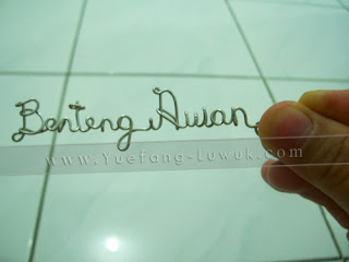 wire_name_benteng_awan