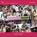 Rendavathu Padam Songs Lyrics