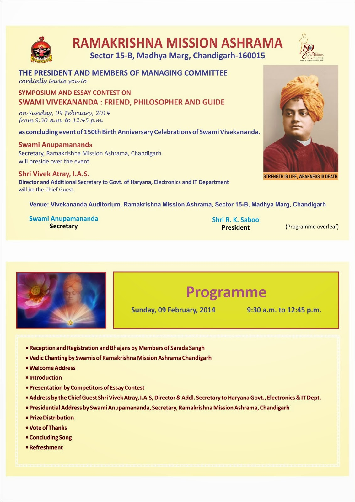 Essay On Vivekananda