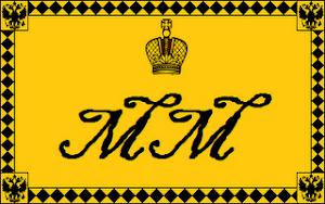 Sito Monarchico Internazionale