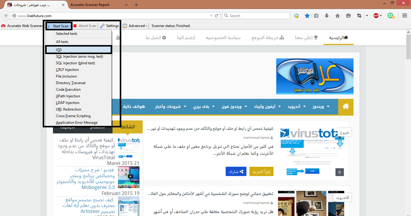شرح كيفية فحص مواقع الويب من الثغرات بثلاث طرق مختلفة Acunetix-Web-Scanner