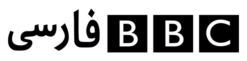 BBC TV Persian فارسی بی بی سی