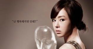 download glass mask korean drama 2012 free download film