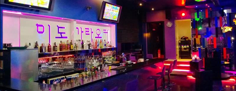Karaoke Barlar / Mido Karaoke