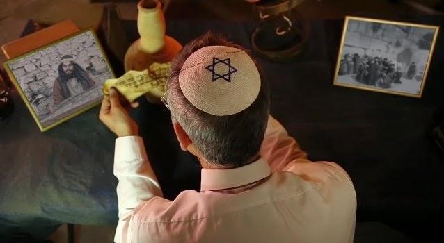 Boaz Davidoff - Al Naharot Bavel
