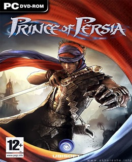 Prince of Persia 2008 PC Capa