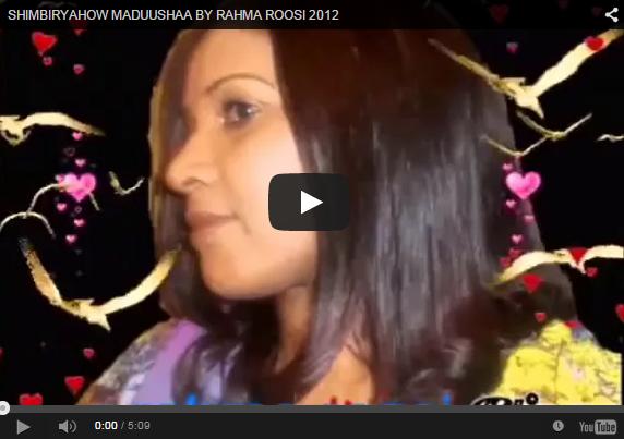Video: Raxma Rose Maka daasho Miyaa Bililiqo -Muuqaal fashilin ah