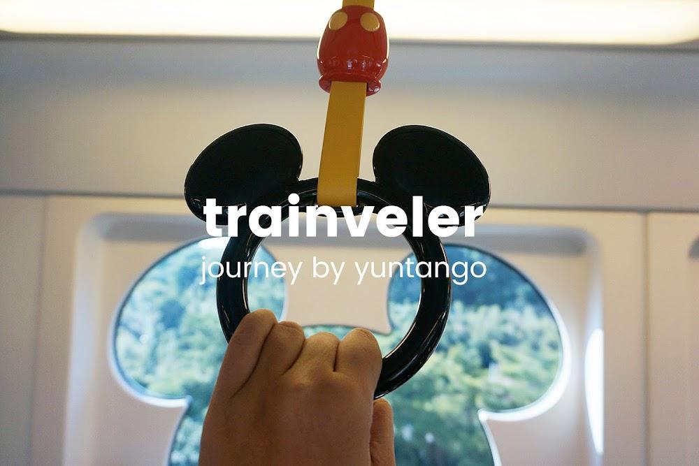 TRAINVELER