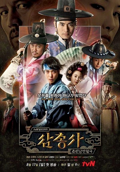 Korean Drama The Three Musketeers