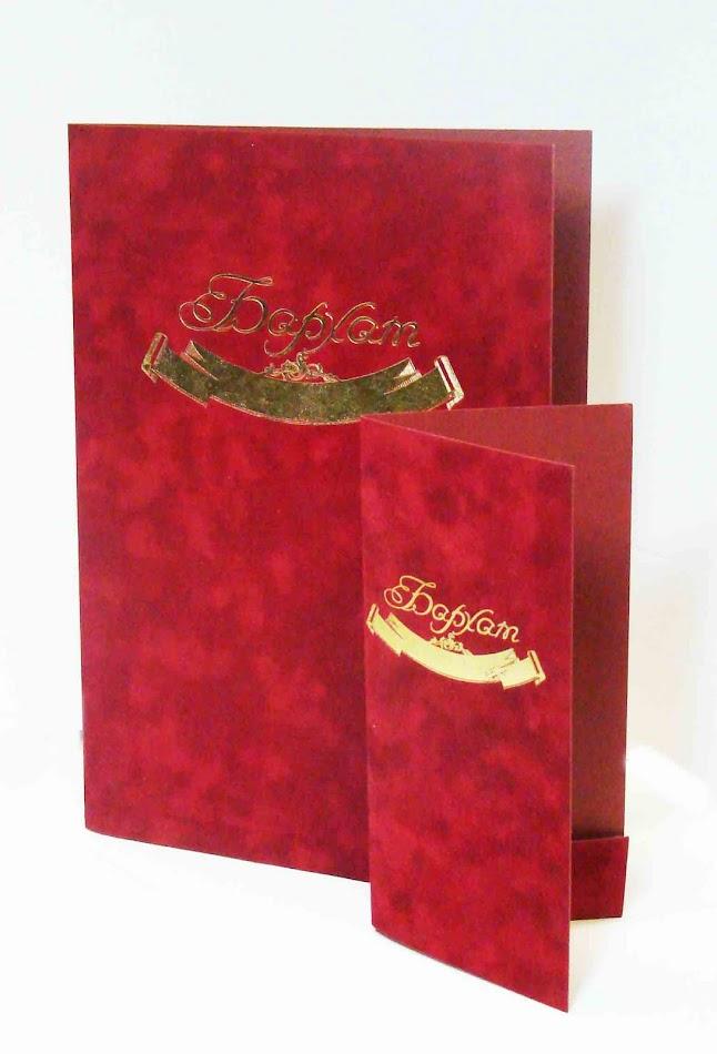 БАРХАТ. Папка и счетница из красного бархата с тиснением золотом