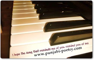 Romantic Songs - Punjabi Poetry