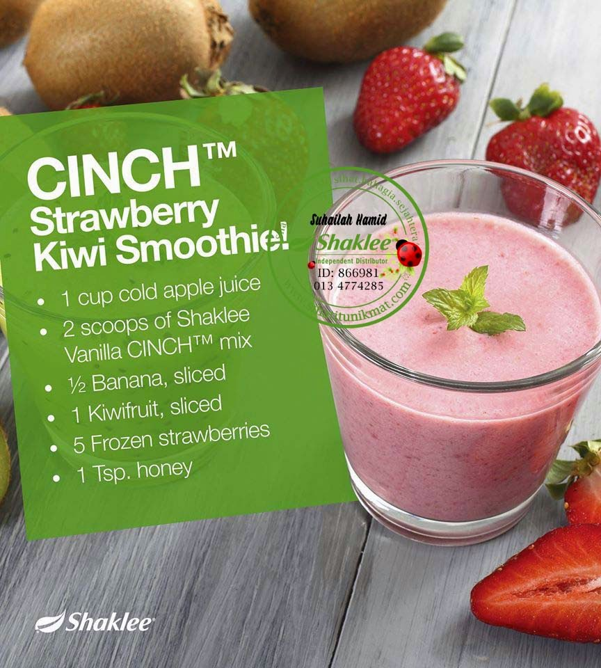 resepi cinch shake mix