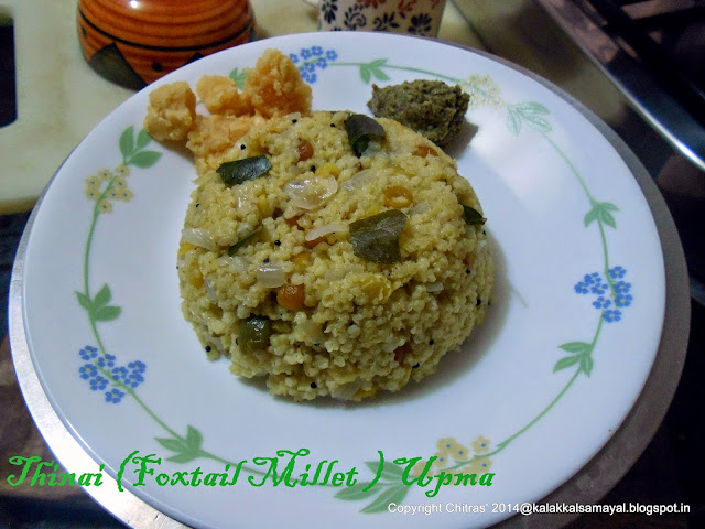 Thinai Upma [ Foxtail millet Upma ]