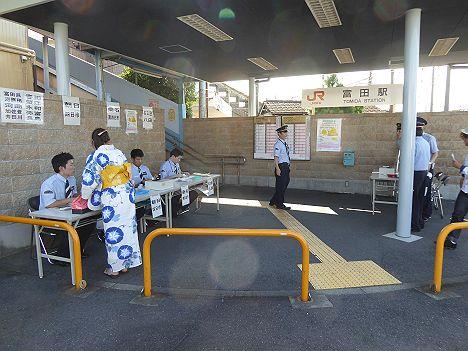 JR東海 富田駅