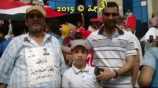 المعلمين , وقفة المعلمين  , التعليم,معلمى مصر , الحسينى محمد,الخوجة