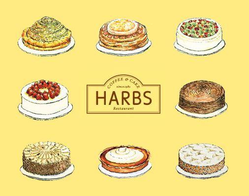 Harbs Cake Japan Cakes Amp More C A K E S Pinterest