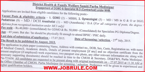 Purba Medinipur District NHM Latest DGMO & Specialist MO Contract Basis Jobs Opening July 2015