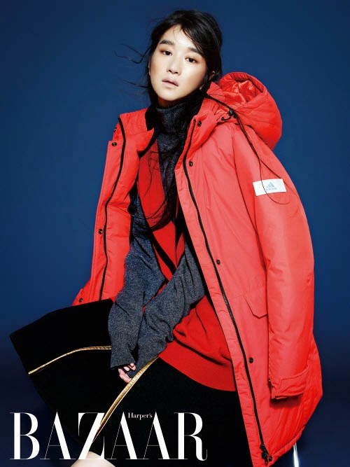 Seo Ye Ji - Harper's Bazaar Magazine November Issue 2014