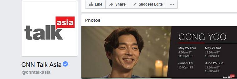 Gong Yoo at CNN Talk Asia