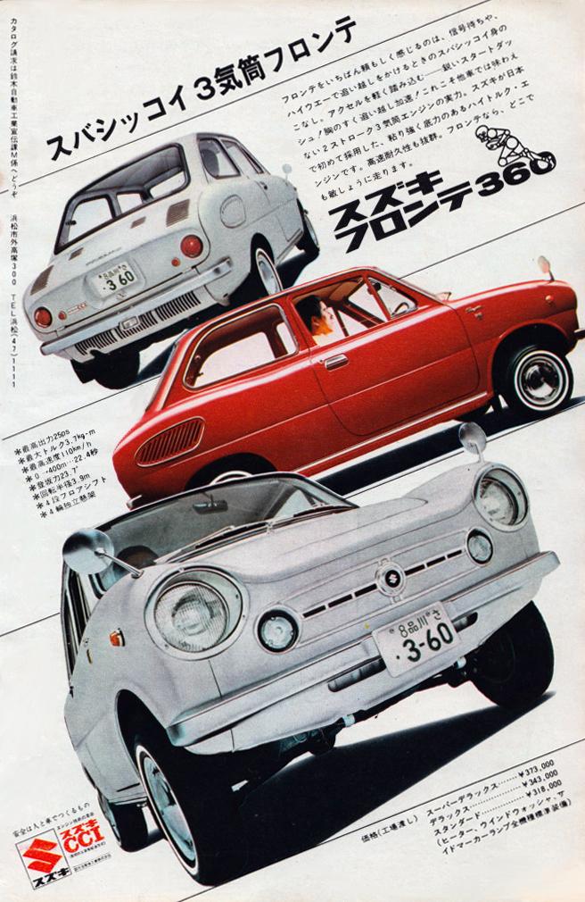 suzuki fronte 360, lc10, ciekawe małe auta, klasyki z lat 60, kei car, samochody z rynku japońskiego, JDM, silnik 3-cylindrowy