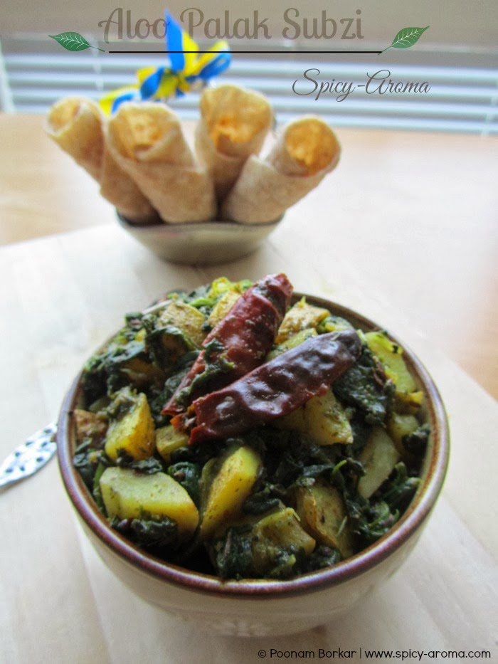 Aloo palak subzi recipe without onion and garlic how to make aloo palak subzi recipe without onion and garlic how to make potato and spinach dry curry spicy aroma forumfinder Images