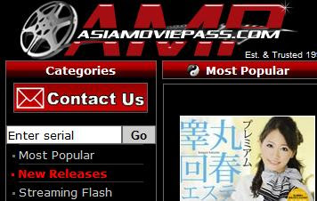 ASIA free share all porn password premium accounts July  06   2013