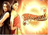Manasu Mamatha Episode 1097 (1st Aug 2014)