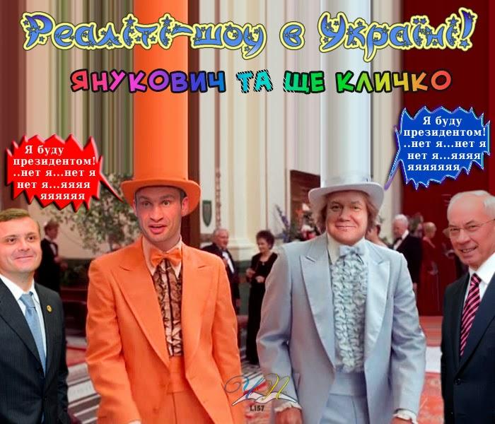 Социологи Ахметова увидели двукратное преимущество Януковича над оппозицией на президентских выборах - Цензор.НЕТ 4656