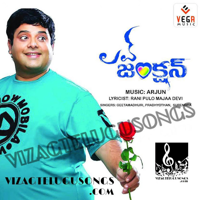 Love Junction CD Cover HD Wallpapers
